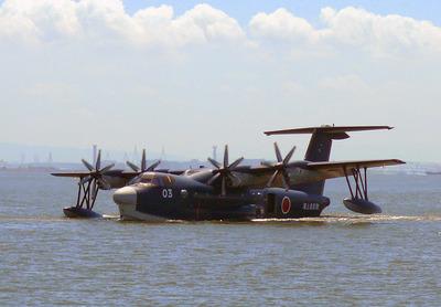 、海上自衛隊が運用する救難飛行艇US−2