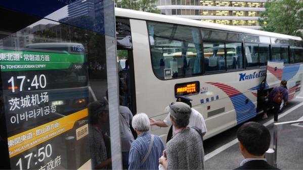 茨城空港直行バス