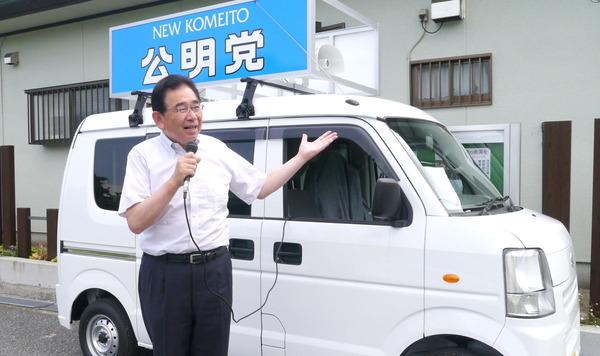 県議会報告用軽街宣車