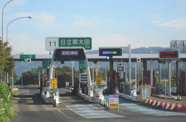 日立南太田IC
