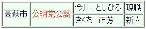 20031102_02