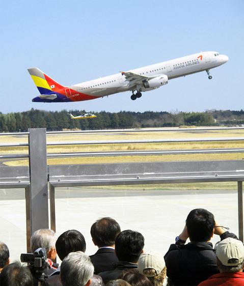 茨城空港一番機