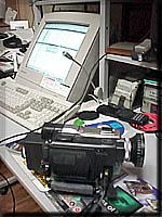 ビデオシステム