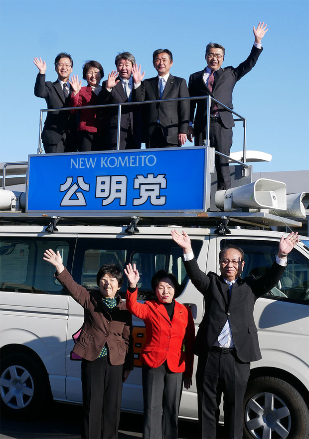日立駅中央口での公明党新春街頭演説
