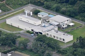 日本原子力研究開発機構大洗研究開発センター
