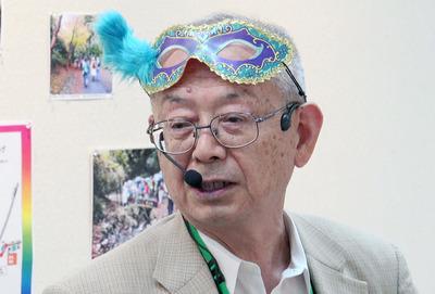 田切名誉教授