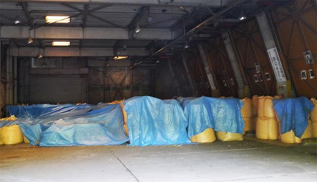 日立市の指定廃棄物の保管状況