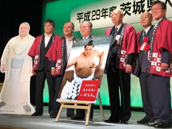 東京県人会懇親会