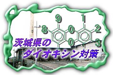 980610dai_top