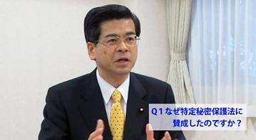 石井啓一政調会長