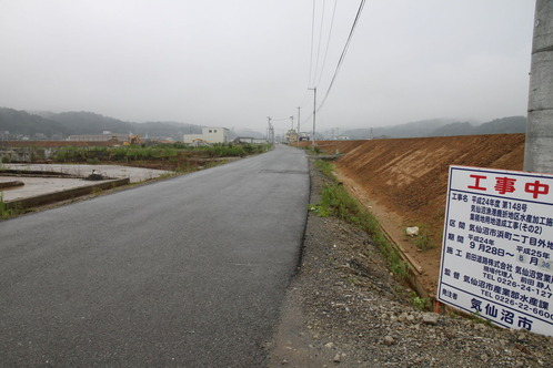 気仙沼市浜町の土地嵩上げ工事