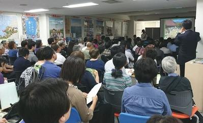 ふるさと回帰支援センターで開かれた北杜市の移住説明会