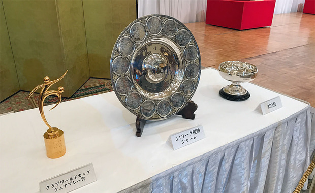 鹿島アントラーズが獲得した3つのカップ・トロフィー