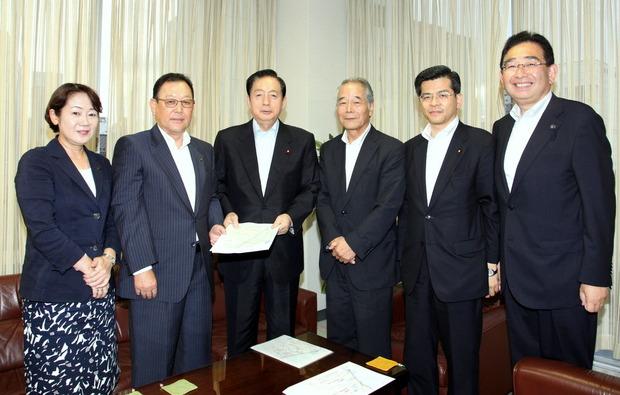 県北3市長の国交大臣要望