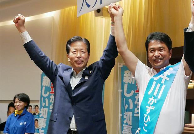大井和彦新知事と山口那津男代表(左)
