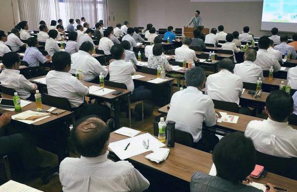 県政研究会