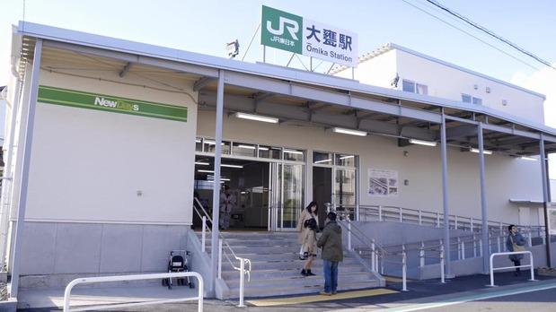 JR大甕駅仮駅舎