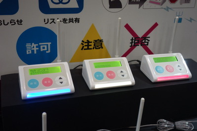 迷惑電話防止サービス機器