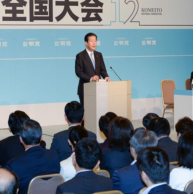 山口那津男代表:公明党全国大会