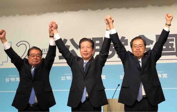 第12回公明党全国大会