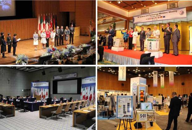 G7科学技術閣僚会議(つくば市のHPより)