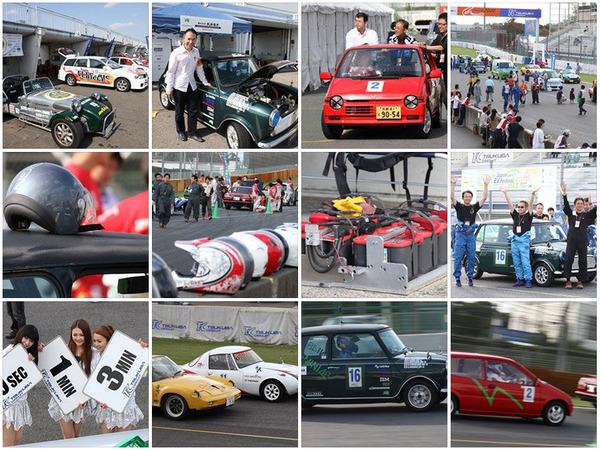 Japan EV Festival 2013