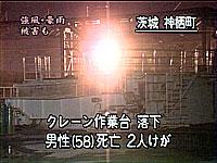 031013kamisu