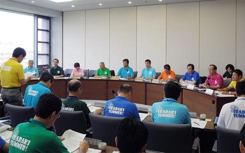 県議会防災商工環境委員会