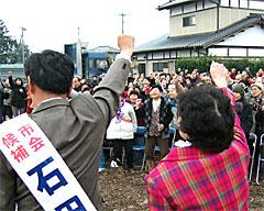 笠間市議選出陣式