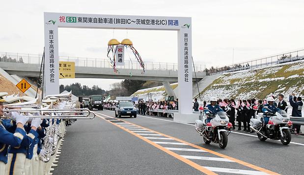 東関道水戸線開通