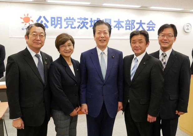 茨城県本部の新役員と山口代表