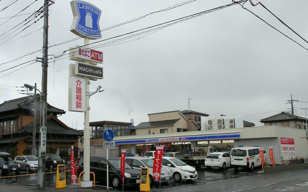 埼玉県川口市介護ローソン