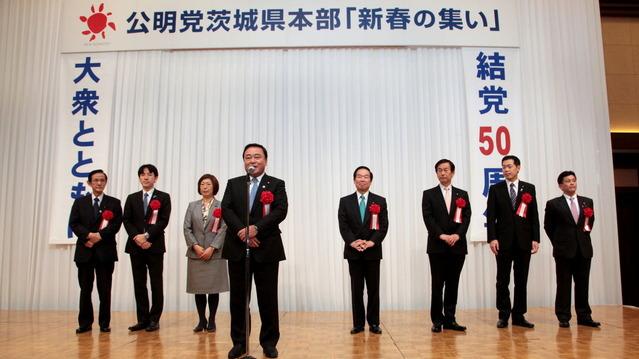 公明党茨城県本部新春の集いで挨拶する自民党衆参両院の国会議員