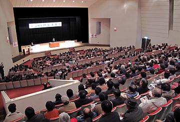 高萩市民会館