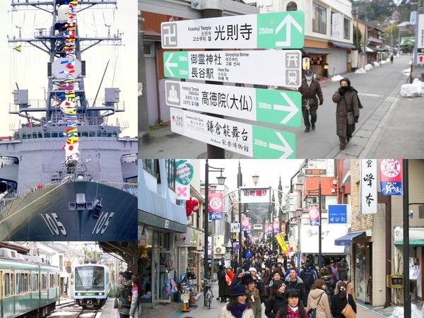 横須賀市、鎌倉市を現地調査