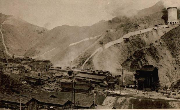 日本鉱業の大雄院製錬所