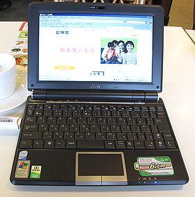 ASUS Eee PC 1000H-X