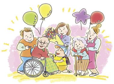 介護保険のイメージ