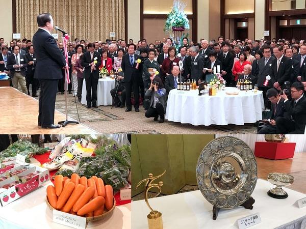 明日の茨城を開く新春の集い