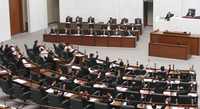 茨城県議会での採決の模様(イメージ)