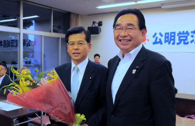 県本部大会代表就任
