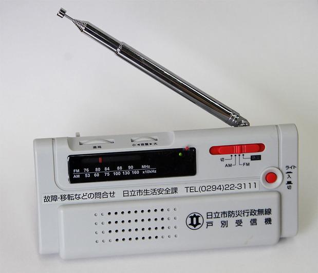 防災無線の戸別受信機