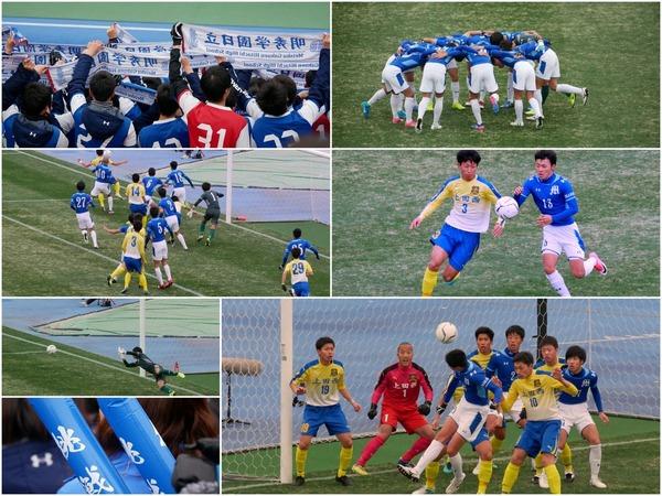 高校サッカー選手権3回戦