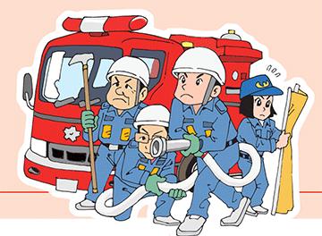 消防団のイメージ