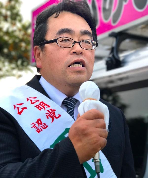 境町町議会議員候補・田山ふみお候補