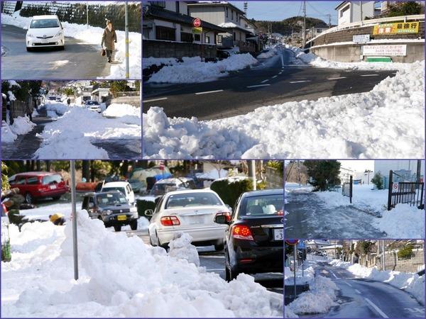 金沢団地の積雪の状況