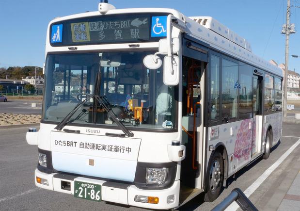201229bus