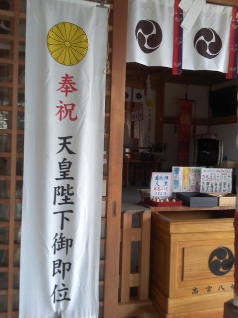 高宮八幡5 (2)