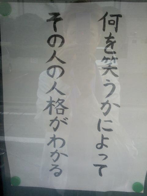 お寺 (4)