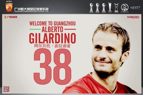 広州恒大が元イタリア代表FWジラルディーノの獲得を発表